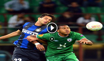 Europa League, Inter, Rubin Kazan, highlights, tabellino