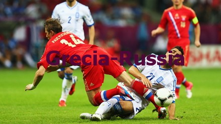 Euro 2012, Grecia, Russia, quarti, highlights, tabellino